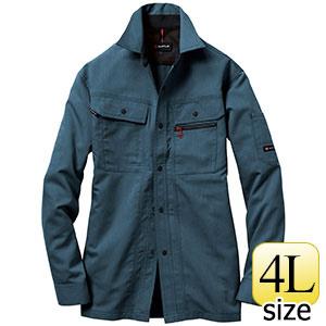 長袖シャツ 8063−45 インディゴ (4L)