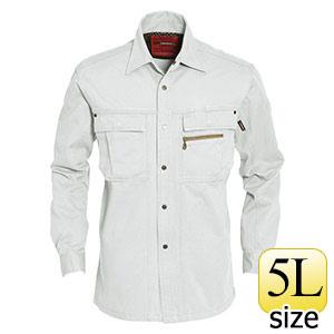 長袖シャツ 8075−55 シルバーフォックス (5L)
