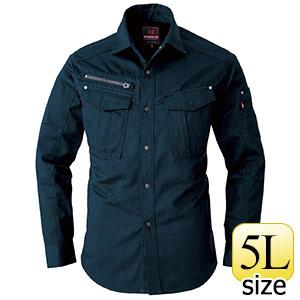 長袖シャツ 5505−3 ネイビー (5L)