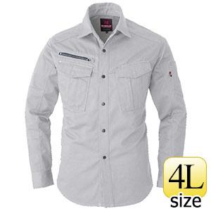 長袖シャツ 5505−5 シルバー (4L)