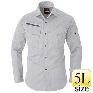 長袖シャツ 5505−5 シルバー (5L)