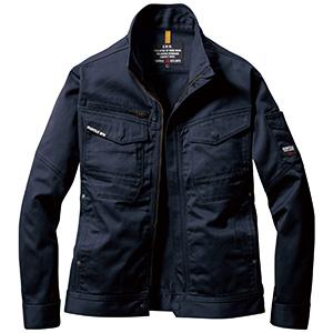 ジャケット ユニセックス 8101−3 ネイビー (SS〜3L)