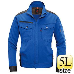 ジャケット ユニセックス 9071−42 ロイヤルブルー (5L)