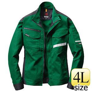 ジャケット 9071R−10 グリーン (4L)