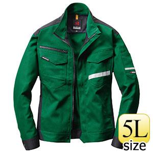 ジャケット 9071R−10 グリーン (5L)
