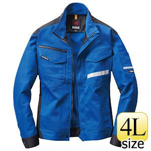 ジャケット 9071R−42 ロイヤルブルー (4L)