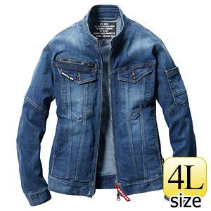 ジャケット ユニセックス 5001−45 インディゴ (4L)