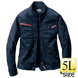 ジャケット ユニセックス 661−3 ネイビー (5L)