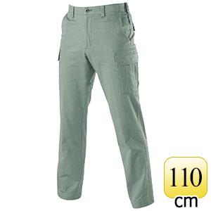 カーゴパンツ 8032−1 アースグリーン (110cm)
