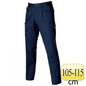 ワンタックカーゴパンツ 1312−3 ネイビー (105〜115)