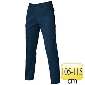 カーゴズボン 1611K−3 ネイビー (105〜115)