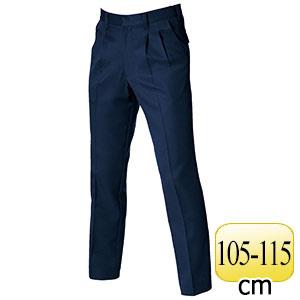 ツータックパンツ 7013−3 ネイビー (105〜115)