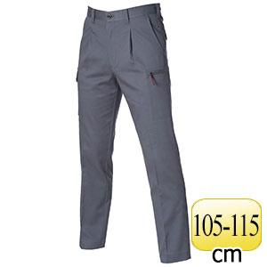 ワンタックカーゴパンツ 8012−36 スティール (105〜115)