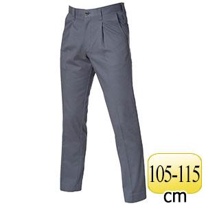 ワンタックパンツ 8013−36 スティール (105〜115)