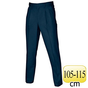 ツータックパンツ 9053−3 ネイビー (105〜115)