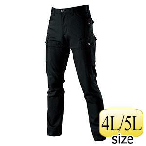 カーゴパンツ 9072−35 ブラック (4L〜5L)