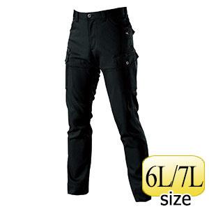 カーゴパンツ 9072−35 ブラック (6L〜7L)