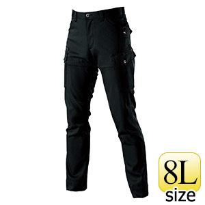 カーゴパンツ 9072−35 ブラック (8L)