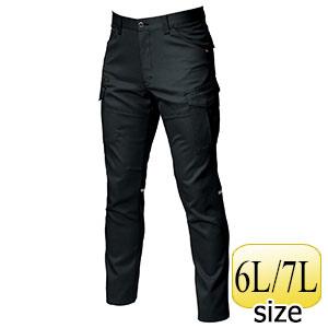 カーゴパンツ 9072R−35 ブラック (6L・7L)