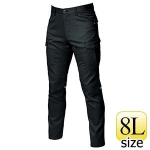 カーゴパンツ 9072R−35 ブラック (8L)