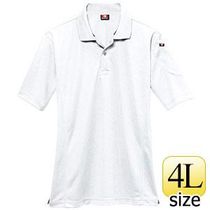 半袖ポロシャツ 305−029 ホワイト (4L)