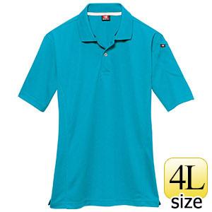 半袖ポロシャツ 305−046 ターコイズ (4L)