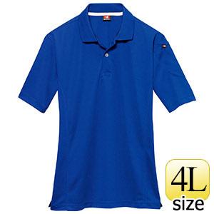 半袖ポロシャツ 305−042 ロイヤルブルー (4L)