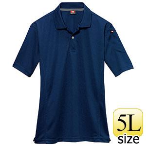半袖ポロシャツ 305−003 ネイビー (5L)