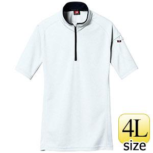 半袖ジップシャツ 415−029 ホワイト (4L)