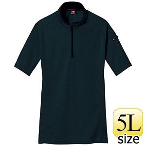 半袖ジップシャツ 415−035 ブラック (5L)