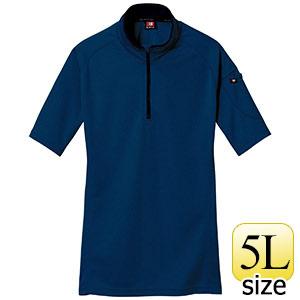 半袖ジップシャツ 415−003 ネイビー (5L)