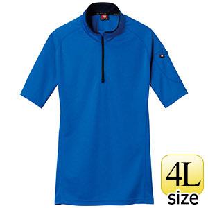 半袖ジップシャツ 415−047 サーフブルー (4L)