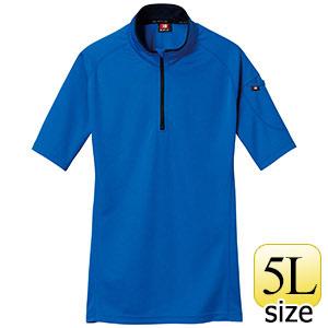 半袖ジップシャツ 415−047 サーフブルー (5L)