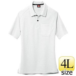 半袖ポロシャツ 105−029 ホワイト (4L)