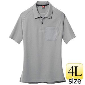 半袖ポロシャツ 105−005 シルバー (4L)