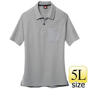 半袖ポロシャツ 105−005 シルバー (5L)