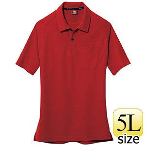 半袖ポロシャツ 105−086 レッド (5L)