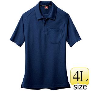 半袖ポロシャツ 105−003 ネイビー (4L)