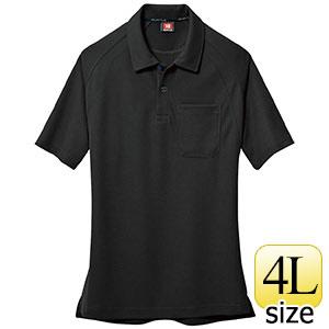 半袖ポロシャツ 105−035 ブラック (4L)