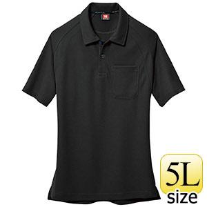 半袖ポロシャツ 105−035 ブラック (5L)