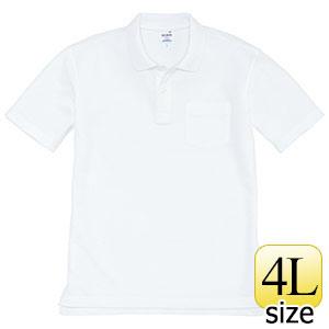 半袖ポロシャツ 205−029 ホワイト (4L)