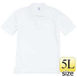 半袖ポロシャツ 205−029 ホワイト (5L)