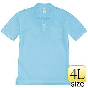 半袖ポロシャツ 205−048 サックス (4L)