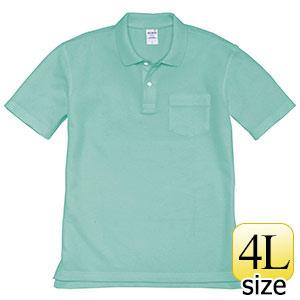 半袖ポロシャツ 205−016 ミントグリーン (4L)