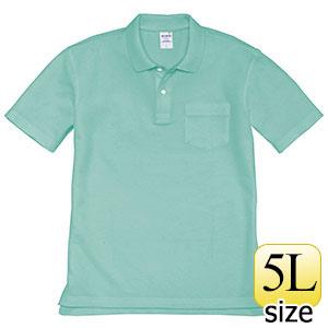 半袖ポロシャツ 205−016 ミントグリーン (5L)