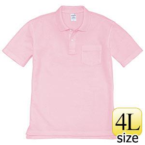 半袖ポロシャツ 205−083 ピンク (4L)