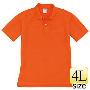 半袖ポロシャツ 205−084 オレンジ (4L)