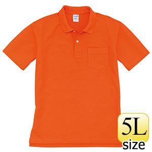 半袖ポロシャツ 205−084 オレンジ (5L)
