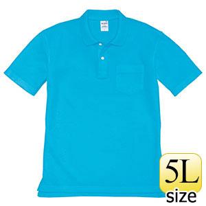 半袖ポロシャツ 205−046 ターコイズ (5L)