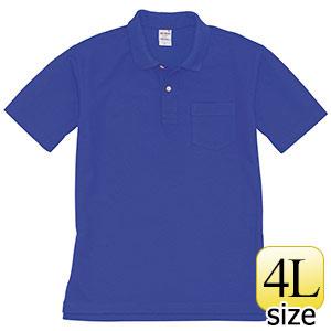 半袖ポロシャツ 205−042 ロイヤルブルー (4L)